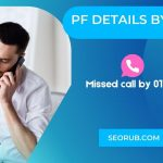 How to get your PF Balance details by just giving a missed call?